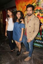 Rithvik Dhanjani, Riddhi Dogra, Asha Negi At Special Screening Of Film Thor Ragnarok on 31st Oct 2017 (55)_59fac2cea7c25.JPG