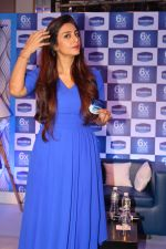 Tabu at the Launch Moisture Jelly Brand For Winter on 1st Nov 2017 (16)_59face63db5cf.JPG