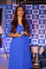 Tabu at the Launch Moisture Jelly Brand For Winter on 1st Nov 2017 (19)_59face6590583.JPG