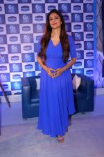 Tabu at the Launch Moisture Jelly Brand For Winter on 1st Nov 2017 (55)_59face7c7cb31.JPG