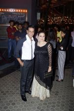 Anup Soni, Juhi Babbar Attend Opening Ceremony Of Prithvi Theatre Festival on 3rd Nov 2017 (14)_59fd9d092a1de.JPG