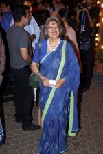 Dolly Thakore Attend Opening Ceremony Of Prithvi Theatre Festival on 3rd Nov 2017 (62)_59fd9d8683531.JPG