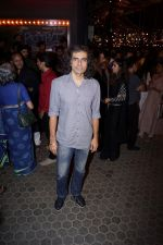 Imtiaz Ali Attend Opening Ceremony Of Prithvi Theatre Festival on 3rd Nov 2017 (62)_59fd9dbadb1ba.JPG