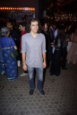 Imtiaz Ali Attend Opening Ceremony Of Prithvi Theatre Festival on 3rd Nov 2017 (63)_59fd9dbb6e23d.JPG