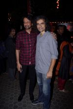 Imtiaz Ali Attend Opening Ceremony Of Prithvi Theatre Festival on 3rd Nov 2017 (98)_59fd9dbbf245b.JPG