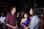 Imtiaz Ali Attend Opening Ceremony Of Prithvi Theatre Festival on 3rd Nov 2017 (99)_59fd9dbc83f4d.JPG