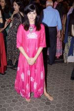 Kirti Kulhari Attend Opening Ceremony Of Prithvi Theatre Festival on 3rd Nov 2017 (44)_59fd9fe7831d3.JPG