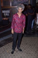 Makrand Deshpande Attend Opening Ceremony Of Prithvi Theatre Festival on 3rd Nov 2017 (25)_59fda0253df67.JPG