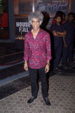 Makrand Deshpande Attend Opening Ceremony Of Prithvi Theatre Festival on 3rd Nov 2017 (26)_59fda025c3c63.JPG
