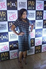 RJ Malishka promote Movie Tumhari Sulu on 3rd Nov 2017 (224)_59fd9197af5d2.JPG