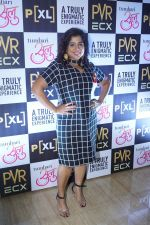 RJ Malishka promote Movie Tumhari Sulu on 3rd Nov 2017 (225)_59fd919856899.JPG