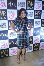 RJ Malishka promote Movie Tumhari Sulu on 3rd Nov 2017 (226)_59fd9198f227b.JPG