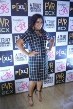 RJ Malishka promote Movie Tumhari Sulu on 3rd Nov 2017 (227)_59fd91999c4f4.JPG