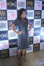 RJ Malishka promote Movie Tumhari Sulu on 3rd Nov 2017 (228)_59fd919a408c3.JPG