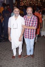 Rajit Kapur Attend Opening Ceremony Of Prithvi Theatre Festival on 3rd Nov 2017 (29)_59fda044a8c36.JPG