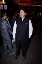Randhir Kapoor Attend Opening Ceremony Of Prithvi Theatre Festival on 3rd Nov 2017 (129)_59fda0559d394.JPG