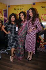 Vidya Balan, RJ Malishka & Neha Dhupia promote Movie Tumhari Sulu on 3rd Nov 2017 (1)_59fd919d25f39.JPG