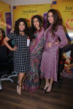 Vidya Balan, RJ Malishka & Neha Dhupia promote Movie Tumhari Sulu on 3rd Nov 2017 (190)_59fd919dd75c4.JPG