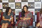 Vidya Balan, RJ Malishka & Neha Dhupia promote Movie Tumhari Sulu on 3rd Nov 2017 (258)_59fd91a6e3f2a.JPG