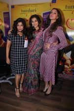 Vidya Balan, RJ Malishka & Neha Dhupia promote Movie Tumhari Sulu on 3rd Nov 2017 (373)_59fd91b0696ae.JPG