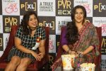 Vidya Balan, RJ Malishka promote Movie Tumhari Sulu on 3rd Nov 2017 (342)_59fd91b44cb70.JPG