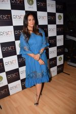 Lara Dutta at the Launch Of Fitness Centres Reset on 5th Nov 2017 (12)_5a0145f03f988.jpg