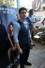 Gautam Rode at the Second Trailer Launch Of Aksar 2 on 5th Nov 2017 (2)_5a01466fda788.JPG