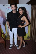 Himansh Kohli, Priya Banerjee promote for Film Dil Jo Na Keh Saka on 6th Nov 2017 (2)_5a014b6a54bb2.JPG