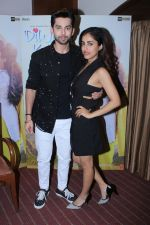 Himansh Kohli, Priya Banerjee promote for Film Dil Jo Na Keh Saka on 6th Nov 2017 (4)_5a014b6ae2a90.JPG