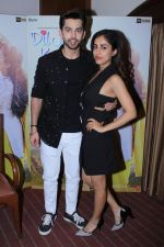 Himansh Kohli, Priya Banerjee promote for Film Dil Jo Na Keh Saka on 6th Nov 2017 (6)_5a014b6b7500f.JPG
