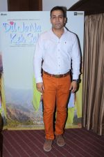 Naresh promote for Film Dil Jo Na Keh Saka on 6th Nov 2017 (12)_5a014b3ded765.JPG