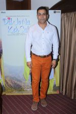 Naresh promote for Film Dil Jo Na Keh Saka on 6th Nov 2017 (13)_5a014b3e9bd67.JPG