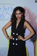 Priya Banerjee promote for Film Dil Jo Na Keh Saka on 6th Nov 2017 (11)_5a014b73d5216.JPG