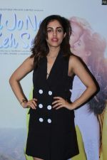 Priya Banerjee promote for Film Dil Jo Na Keh Saka on 6th Nov 2017 (7)_5a014b7186991.JPG