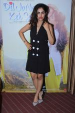 Priya Banerjee promote for Film Dil Jo Na Keh Saka on 6th Nov 2017 (8)_5a014b721adc0.JPG