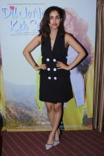 Priya Banerjee promote for Film Dil Jo Na Keh Saka on 6th Nov 2017 (9)_5a014b72a2111.JPG