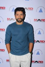 Farhan Akhtar at the Press conference of Bas Ab Bahut Ho Gaya campaign & concert on 8th Nov 2017 (12)_5a03eb6abcbbd.JPG