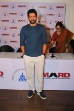 Farhan Akhtar at the Press conference of Bas Ab Bahut Ho Gaya campaign & concert on 8th Nov 2017 (37)_5a03eb7942e3a.JPG