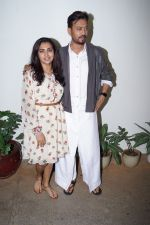 Irrfan Khan, Parvathy At Special Screening Of Film Qarib Qarib Singlle on 8th Nov 2017