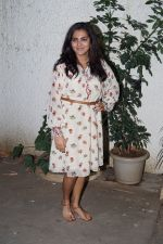 Parvathy At Special Screening Of Film Qarib Qarib Singlle on 8th Nov 2017