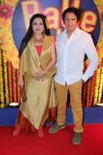 Aarti Surendranath, Kailash Surendranath at Balle Balle A Bollywood Musical Concert on 9th Nov 2017 (54)_5a054959c79e6.JPG