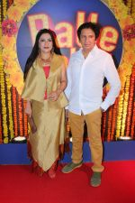 Aarti Surendranath, Kailash Surendranath at Balle Balle A Bollywood Musical Concert on 9th Nov 2017 (55)_5a054a32668f0.JPG