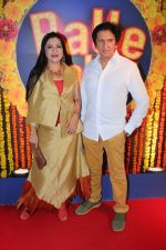 Aarti Surendranath, Kailash Surendranath at Balle Balle A Bollywood Musical Concert on 9th Nov 2017 (56)_5a05495a9a0cd.JPG