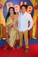 Aarti Surendranath, Kailash Surendranath at Balle Balle A Bollywood Musical Concert on 9th Nov 2017 (57)_5a054a3327d8b.JPG