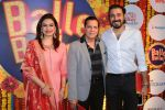 Akriti Kakkar, Chirag Arora, Jatin Lalit at Balle Balle A Bollywood Musical Concert on 9th Nov 2017 (137)_5a05498c2647b.JPG