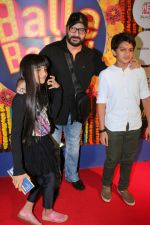 Arshad Warsi at Balle Balle A Bollywood Musical Concert on 9th Nov 2017 (146)_5a0549a93336a.JPG