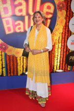 Dolly Thakore at Balle Balle A Bollywood Musical Concert on 9th Nov 2017 (26)_5a0549ef767b8.JPG