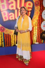 Dolly Thakore at Balle Balle A Bollywood Musical Concert on 9th Nov 2017 (29)_5a0549f1680d6.JPG