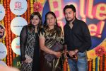 Honey Bhagnani, Vaishali Deshmukh, Dheeraj Deshmukh at Balle Balle A Bollywood Musical Concert on 9th Nov 2017 (118)_5a054a8bbd5cf.JPG