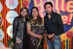 Honey Bhagnani, Vaishali Deshmukh, Dheeraj Deshmukh at Balle Balle A Bollywood Musical Concert on 9th Nov 2017 (119)_5a054a8c58ef7.JPG